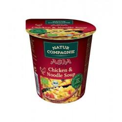 Soupe Asiatique de Légumes aux Pâtes 55g-Natur Compagnie